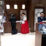 Stánek Jižní Korey / world money fair